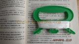 녹색 연 손잡이