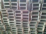 a câmara de ar t6 do alumínio 6063 anodizou