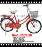 2016 حارّ عمليّة بيع مدينة درّاجة, نساء درّاجة, [أم]