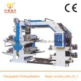 Imprensa de impressão Flexographic da cor de alta velocidade da película 8 do PE