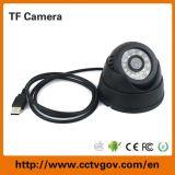 おやすみなさいの視野赤外線SDのカードCCTVのドームのカメラ