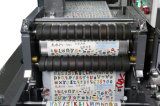 水のないオフセット断続的なラベルの印字機(JJ380)