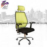 Стул офисной мебели желтый/черный Vistitor для встречи