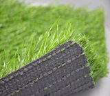 Football (SB)를 위한 최고 Quality Artificial Grass
