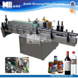 ワイン・ボトルのための自動のりの分類機械/ステッカー機械