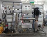 塩気のある塩水脱塩は塩水の清浄器の逆浸透フィルター10m3/Hを除去する