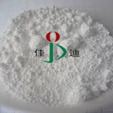 Sulfato de bario de la pureza elevada para la venta