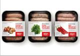 Высокая пленка барьера PA/EVOH/PE Thermoforming для сосиски горячей сосиски упаковывая с УПРАВЛЕНИЕ ПО САНИТАРНОМУ НАДЗОРУ ЗА КАЧЕСТВОМ ПИЩЕВЫХ ПРОДУКТОВ И МЕДИКАМЕНТОВ, Brc, SGS & ISO