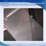 ステンレス鋼の液体のろ過のための編まれた金網