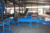 ゴム製粉の生産ライン
