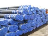 API/ASTMの炭素鋼の継ぎ目が無い管