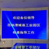 P4 LED Bildschirm farbenreiche Innen-LED-Bildschirmanzeige für Stadium