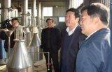 Extractor de lavanda aceite esencial