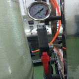 직업적인 지하 물 처리 기계