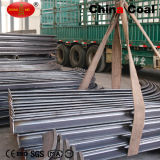 124mm Height U29 Steel Support