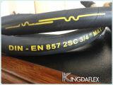 Boyau en caoutchouc hydraulique 2sc