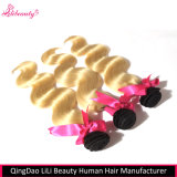 白人女性のための卸し売りバージンの人間の毛髪ボディ波の毛の束