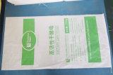 カラーのポリプロピレンによって編まれた袋は化学薬品、肥料の包装のために印刷した