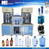Полуавтоматная машина дуновения простирания отливая в форму для бутылки любимчика