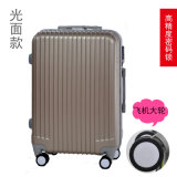 Neues Fashion Trolley Luggage Bag mit Slippery Surface