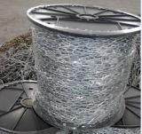 Гальванизированная цепь соединения стали углерода DIN763 длинняя