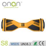 Hoverboardのスマートな電気計量器
