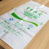 sac tissé par pp de la farine de blé 50kg/sac emballage de riz avec la doublure de PE
