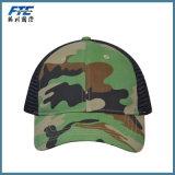 夏の綿の品質の余暇の網の帽子