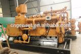 Potencia de madera del generador/de la biomasa del gas/planta 600kw de Biomas