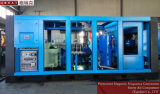 Compresseur d'air efficace élevé de vis de rotor de refroidissement à l'air double
