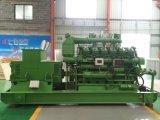 generatore raffreddato ad acqua del motore del biogas della centrale elettrica 400kw con l'alternatore della Siemens