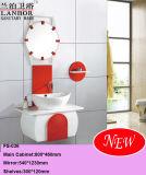 Module de salle de bains (FS-036)