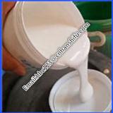 乳剤の乳液の粘着剤
