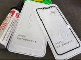 iPhone8 강화 유리 스크린 프로텍터를 위한 4D 유리제 스크린