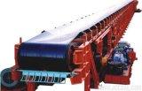 Горнодобывающая промышленность используя ленточный транспортер