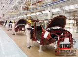 Cadena de producción de la asamblea del vehículo del automóvil