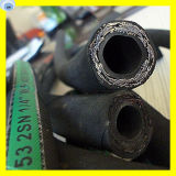 Tuyau en caoutchouc à huile hydraulique Braid à fil d'acier SAE Standard R16 Tuyau