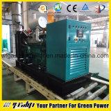 성격 가스 발전기 열리는 유형 (80kw에 125kw 가)