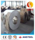 304ステンレス鋼の熱間圧延コイル