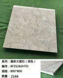 Materiale da costruzione completo delle mattonelle di pavimento della pietra del marmo del corpo delle mattonelle di pavimento di Foshan