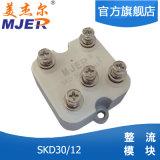 Tipo modulo SKD 30A 1200V di Semikron del raddrizzatore di potere