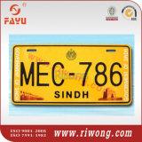 Пустой номерной знак автомобиля Пакистана