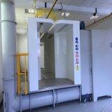 cadena de producción del cilindro de gas de 15kg LPG máquina de capa del polvo de los equipos de fabricación de la carrocería
