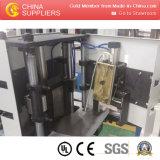 단면도 생산 라인을%s 기계를 만드는 PVC 천장