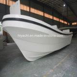 le bateau de pêche japonais de fibre de verre de 5.88m Hangtong Usine-Dirigent