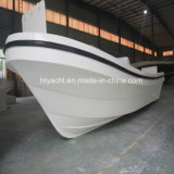 5.88mのガラス繊維の日本の漁船Hangtongは工場指示する