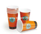 Kundenspezifische doppel-wandige Papierkaffeetasse