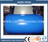 Prepainted鋼鉄コイルの工場