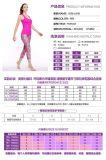 Bunte Yoga-Frauen-Hosen-bodybuildende Sport-Abnützung-Dame-Eignung-Komprimierung-Gymnastik-Trainings-dünne Gamaschen