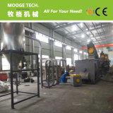 洗浄の乾燥ラインを押しつぶす中国有名なPE/PPのフィルム